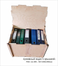 Сборный ящик деревянный. А_507x380x380_R