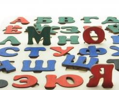 Деревянная азбука для детей. Набор магнитный пазл азбука.