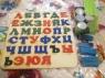 Азбука пазл Русская 250мм