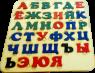 Деревянная азбука пазл. Большая Русская Азбука.