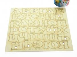 Буквы русского алфавита из дерева.