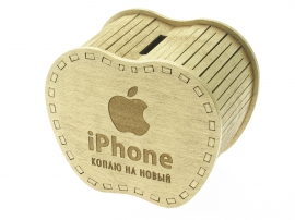 Коплю на новый iPHONE
