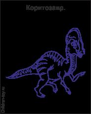 Магнитик раскраска  - Коритозавр