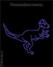Магнитик раскраска  - Пахицефалозавр